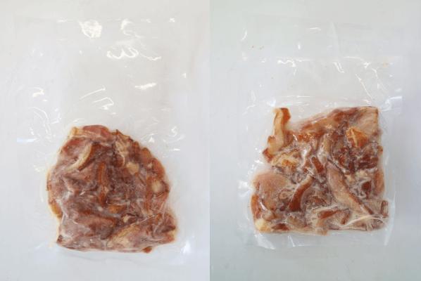 【訳アリ】黒さつま鶏スモークチキン切り落とし 2P×150g(もも・むね各1P)・冷凍