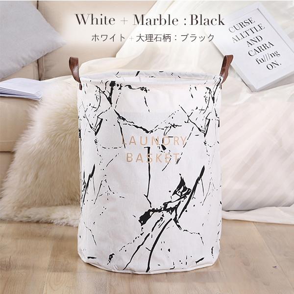 【送料無料】大理石柄 撥水加工 ランドリーボックス 洗濯かご 脱衣かご ホワイト ブラック