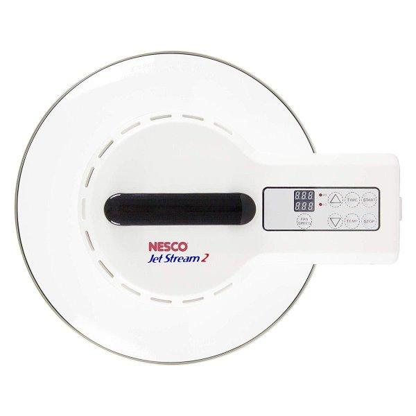 ネスコ ジェットストリームオーブン NESCO JS-5000T 1200ワット