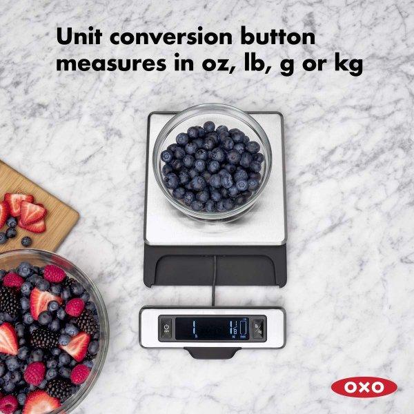オクソー クッキングスケール OXO 11214800 引き出すディスプレイ付き ステンレス 計量器