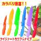 クイジナート Cuisinert 包丁セット C55-01-12PCKS アメリカキッチン雑貨