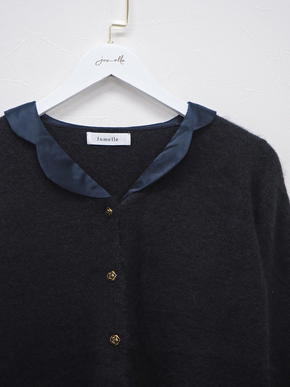 satin collar cardigan navy