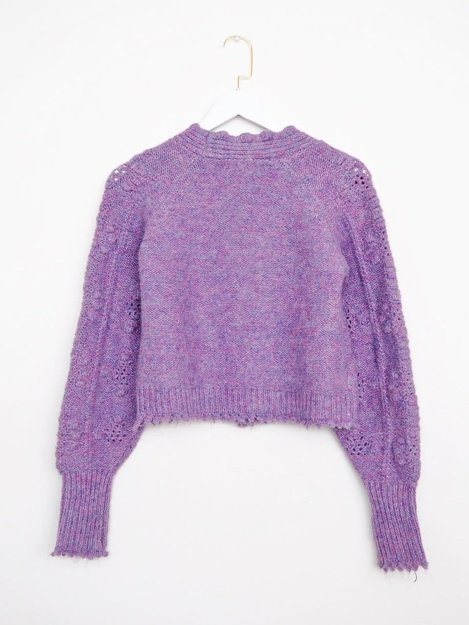bijou cardigan purple