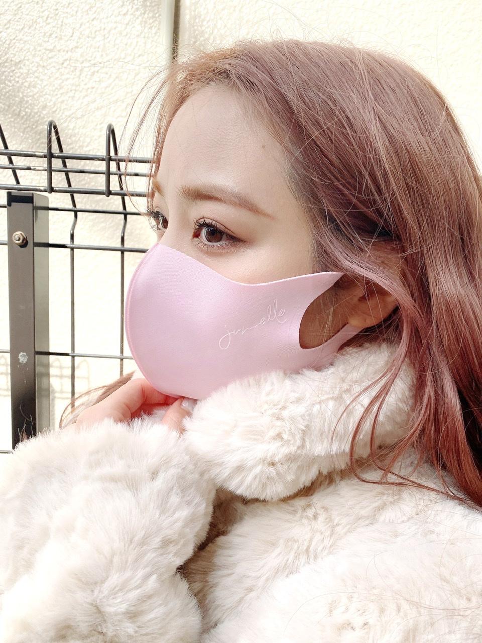 【OR】jumelle silky mask