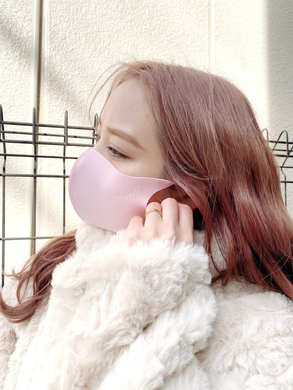 【OR】jumelle silky mask