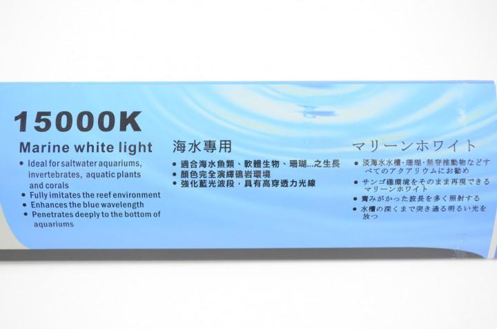 マリーンホワイト15000K39W