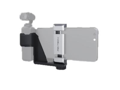 PGYTECH Osmo Pocket用 スマートフォンホルダーセット