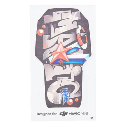 DJI Mavic Mini パーツNo.18 DIY クリエイティブ キット