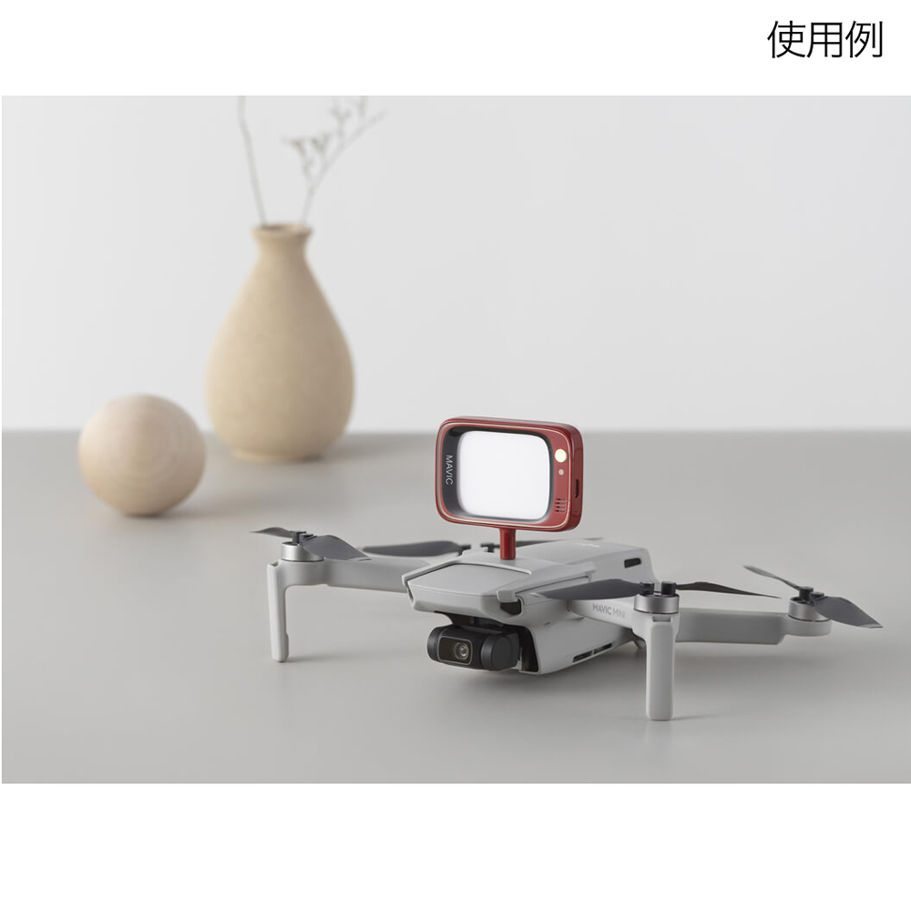 DJI Mavic Mini パーツNo.20 スナップ アダプター