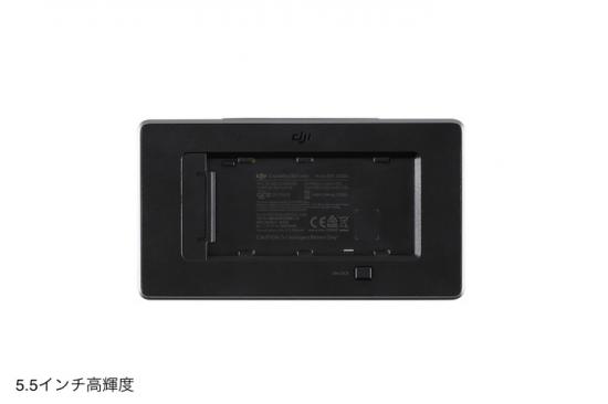 CrystalSky(5.5inch) DJIアプリ搭載高輝度モニター(お取り寄せ)
