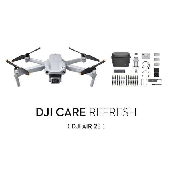 DJI Air 2S Fly More Combo (DJI Care Refresh 1年版付き)
