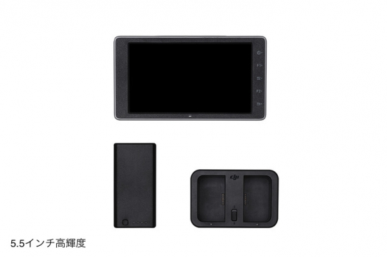 CrystalSky Ultra(7.85inch) DJIアプリ搭載高輝度モニター(超高輝度仕様)(お取り寄せ)
