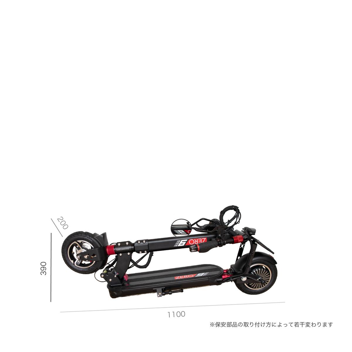 ZERO9 - 公道走行可能な電動キックボード(イモビライザー、キャスター、ワイドタイヤのフルセットバージョン!)