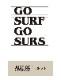 GO SURF 12oz HEAVY FOODY