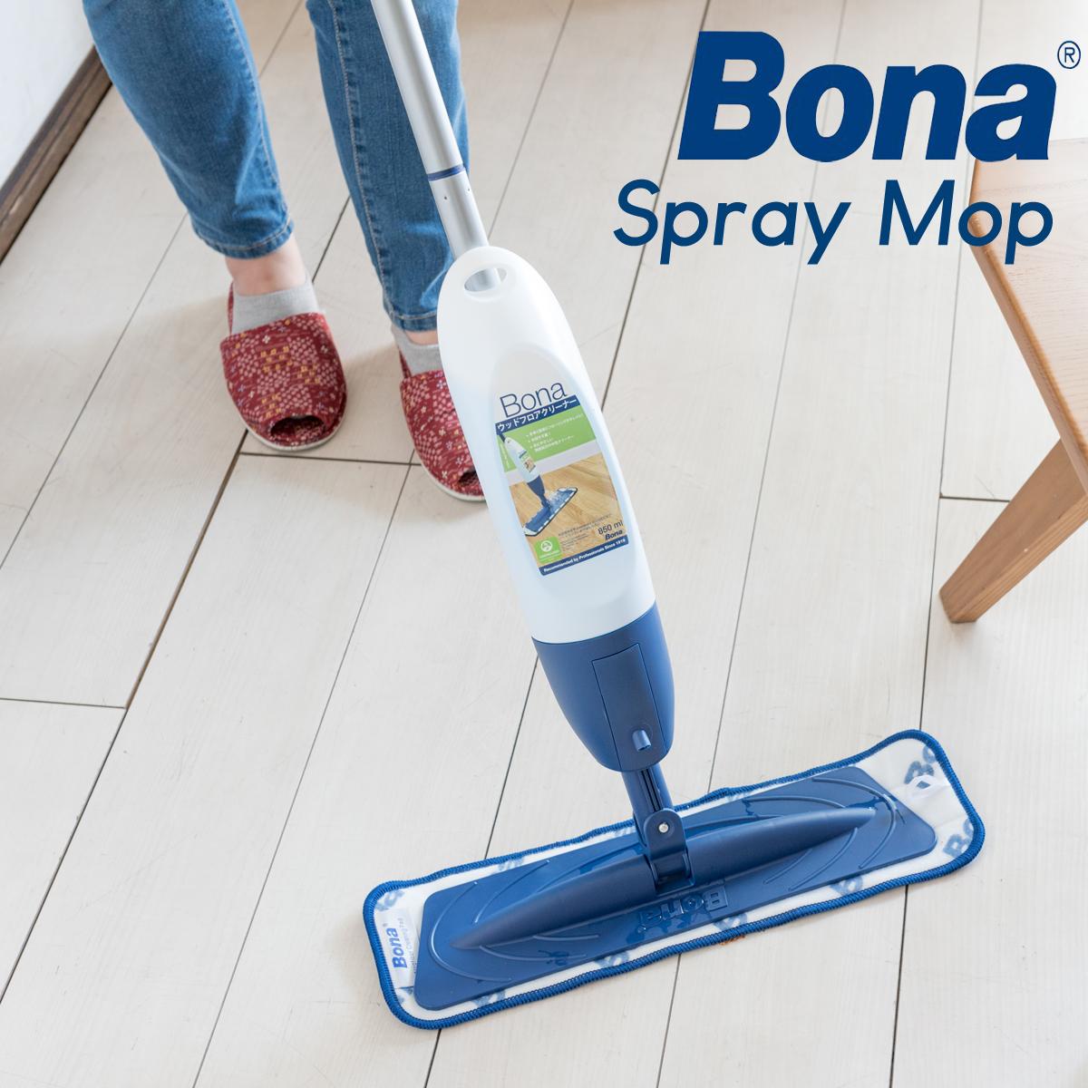 BONA エクスプレスモップ (OK-CA301010005)