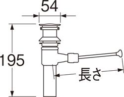 SANEI ポップアップ排水栓上部 【品番:H700-1X235-32】