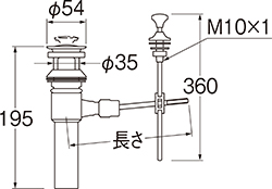 SANEI ポップアップ排水栓上部(ガイド付) 【品番:H700-2X175-32】