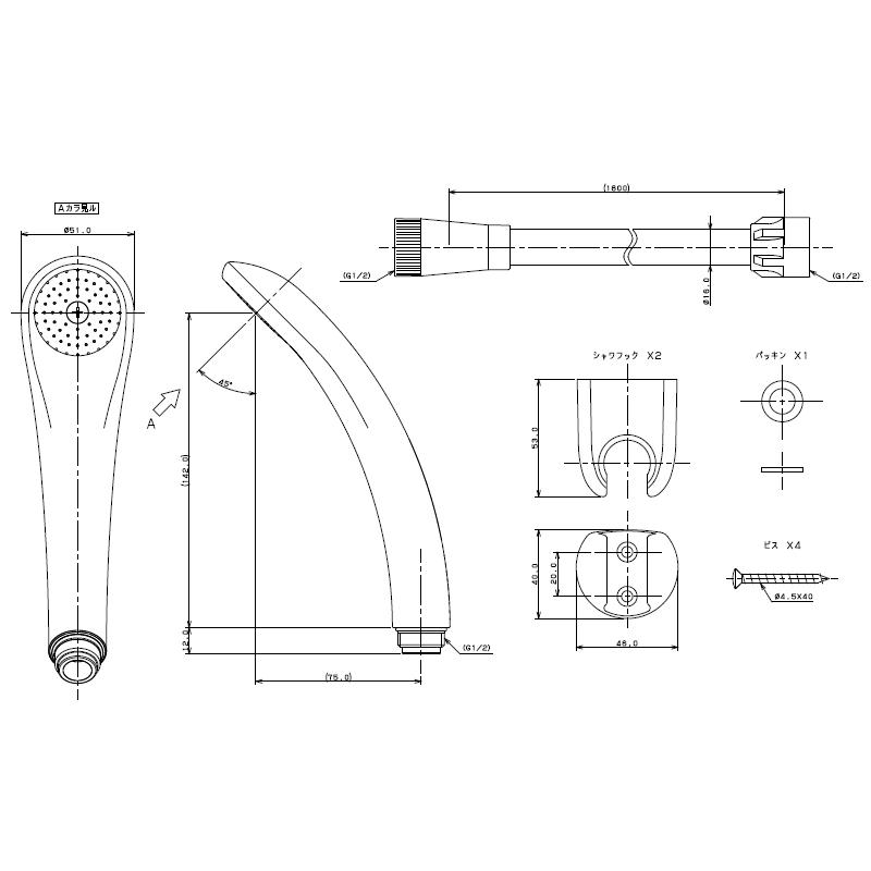 【廃番特価セール】カクダイ 2ハンドルシャワー混合栓(一時止水) 一般地用 【品番:152-203】■