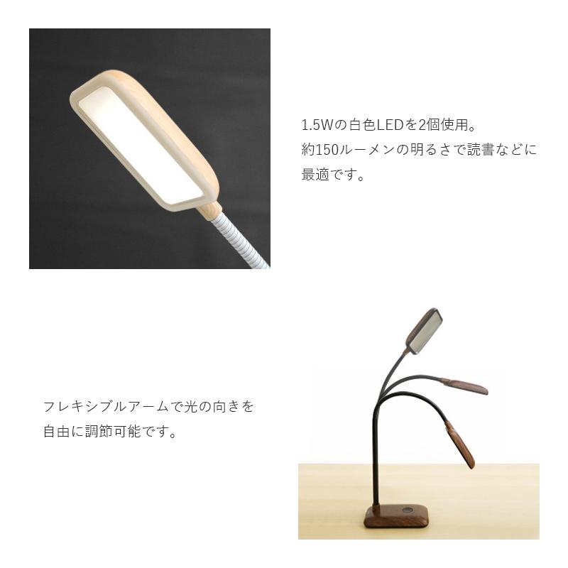 ドリテック LEDスタンドライト ナチュラルウッド 【品番:SL-126NW】