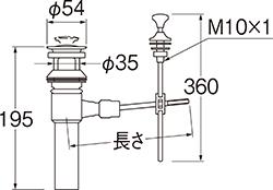 SANEI ポップアップ排水栓上部(ガイド付) 【品番:H700-2X280-32】●