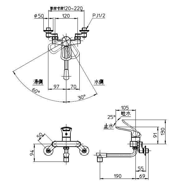SANEI シングル混合栓 一般地用 【品番:K17110ED-13】