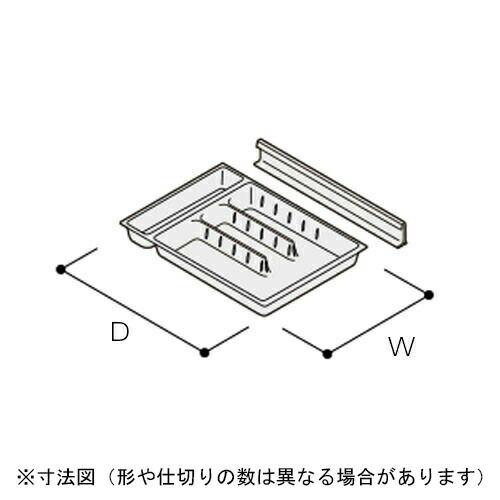 LIXIL(サンウェーブ) 収納サポートパーツ ホワイト 【品番:WKIトレ45X45X】
