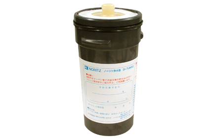 ノーリツ 浄水器カートリッジ(D-7UNR3) 【品番:SGK7X54】●