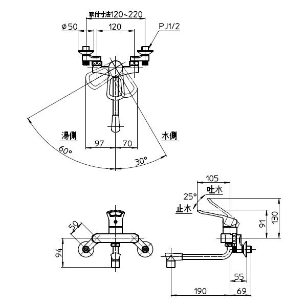 SANEI シングル混合栓 寒冷地用 【品番:K17110EDK-13】