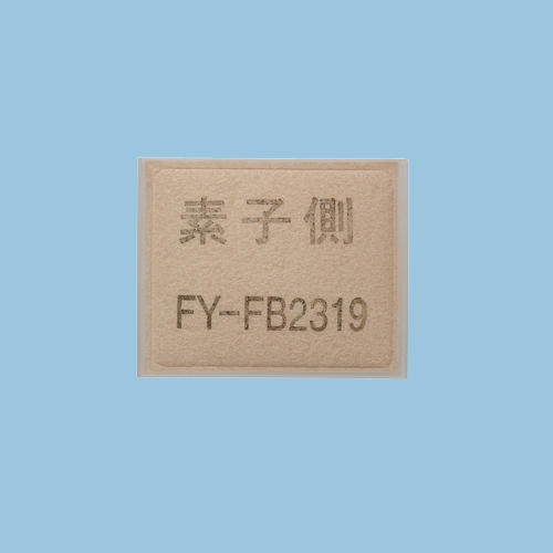 パナソニック 気調システム用 給気清浄フィルター(1枚入り) 【品番:FFV2510227A】