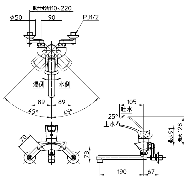 SANEI シングル混合栓 一般地用 【品番:K1712-13】