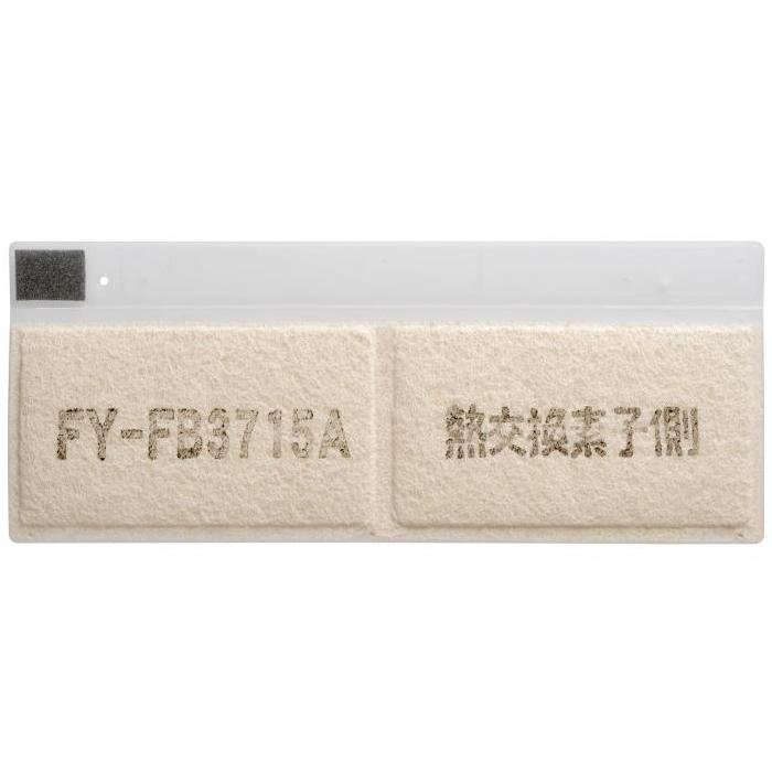 パナソニック 気調システム用 給気清浄フィルター(1枚入り) 【品番:FFV2510401】●