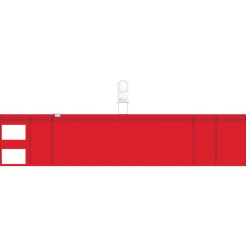 トラスコ中山(TRUSCO) ファスナー付腕章(クリップタイプ)赤 【品番:T848-58】