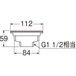 SANEI 流し排水栓 【品番:H62-L】