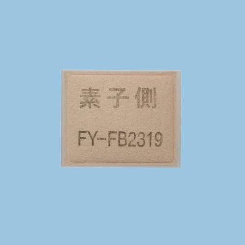 パナソニック 気調システム用 給気清浄フィルター(1枚入り) 【品番:FFV2510249A】