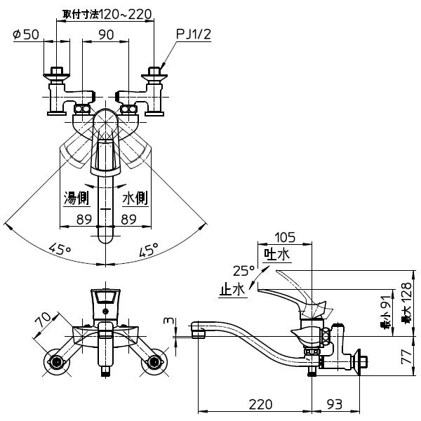 SANEI シングル混合栓 寒冷地用 【品番:K1712AK-3U-13】