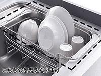 LIXIL(サンウェーブ) 水切りかご 【品番:SJMK】●