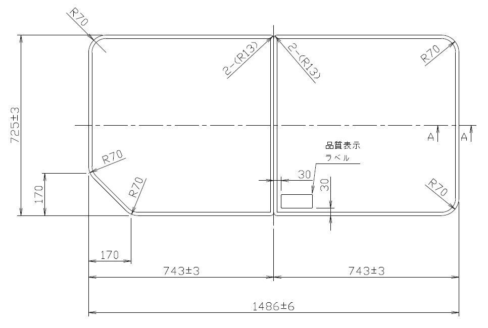 タカラスタンダード 組み合わせ式風呂フタ(2枚組) フロフタMZA-16R 【品番:41189874】●