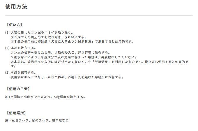 アース製薬 アースガーデン 犬猫立入禁止 強力粒剤 1000g 【品番:4901080041111】