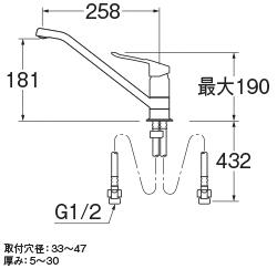 SANEI シングルワンホール混合栓(キッチン用) 一般地用 【品番:K87111ETJVZ-13】●■