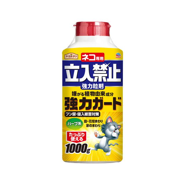 アース製薬 アースガーデン ネコ専用立入禁止 強力粒剤 1000g 【品番:4901080041210】