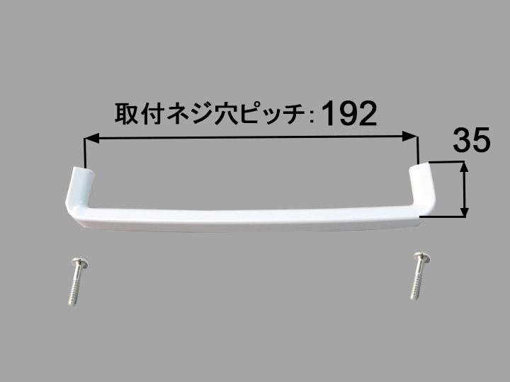 【メール便対応】LIXIL(INAX) コの字トッテ 【品番:BT-STE-PTV1/G】