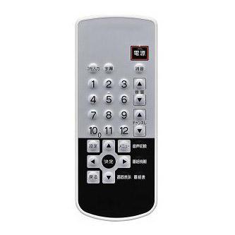 リンナイ 赤外線リモコンセット【型番:DSR-03】 【品番:812-597-000】◯