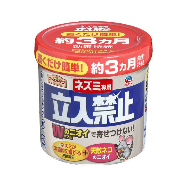 アース製薬 アースガーデン ネズミ専用立入禁止 置くだけゲルタイプ 【品番:4901080042514】