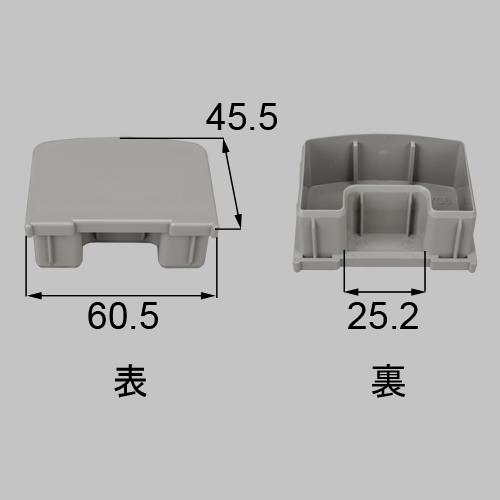 LIXIL(トステム) 角笠木キャップ シャイングレー 【品番:K-A211-PVCC】◯