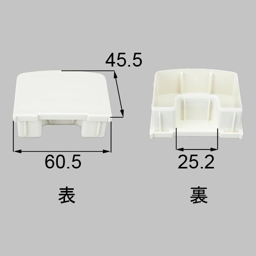 LIXIL(トステム) 角笠木キャップ ホワイト 【品番:W-A211-PVCC】