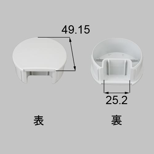 LIXIL(トステム) 丸笠木キャップ ナチュナルシルバー 【品番:D-A111-PVCC】