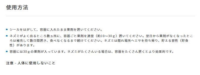 アース製薬 強力デスモア(固型) 【品番:4901080053206】