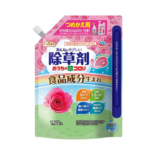アース製薬 アースガーデン おうちの草コロリ つめかえ 1.7L ふんわりローズの香り 【品番:4901080242419】