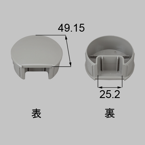 LIXIL(トステム) 丸笠木キャップ シャイングレー 【品番:K-A111-PVCC】◯