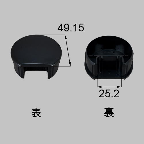 LIXIL(トステム) 丸笠木キャップ ブラック 【品番:T-A111-PVCC】